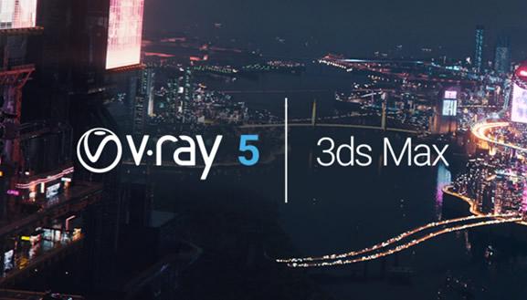 V-Ray Next 5